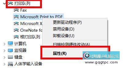 打印机驱动的位置