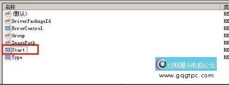 win7硬盘开启ahci模式