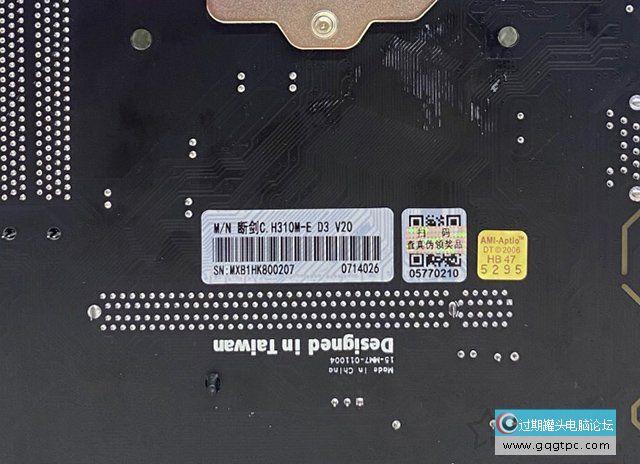 电脑硬件SN码怎样看?通过SN码查看主板显卡出厂日期的方法