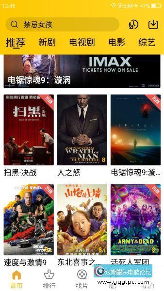 Screenshot_2021-06-05-13-46-42_看图王.jpg