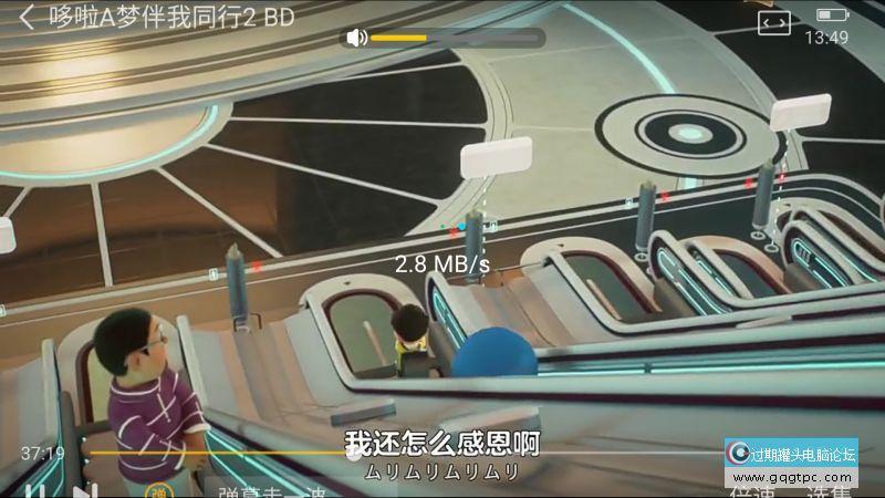 Screenshot_2021-06-05-13-49-14_看图王.jpg