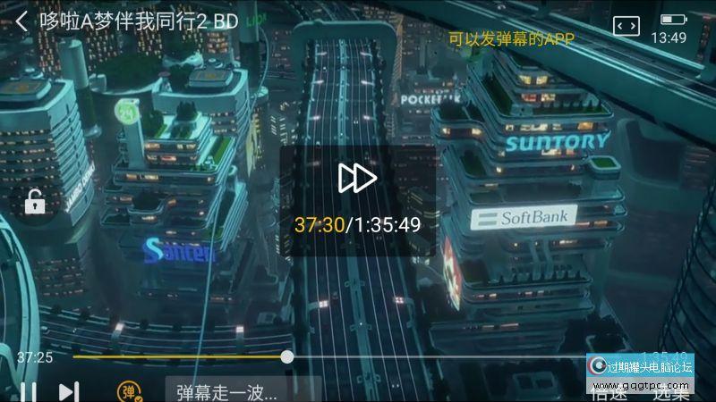 Screenshot_2021-06-05-13-49-28_看图王.jpg