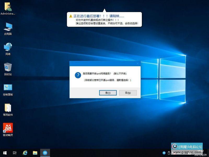 Windows 10 x64-2021-06-29-19-42-09.jpg