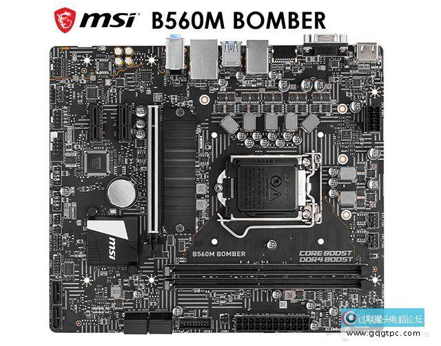 送给女友的超心爱主机!i5 11400F配GTX1650入门电竞电脑主机